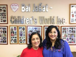 Bal Jagt - Children's World